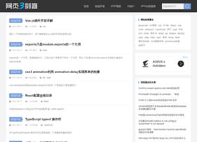 xinran001.com