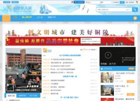 xinren1314.com