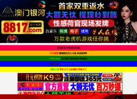 xinsad.com