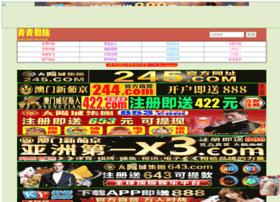 xinsanshui.com