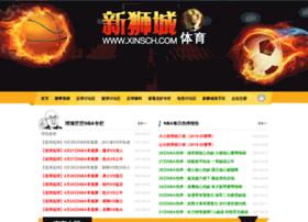 xinsch.com