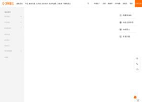 xinshougang.com