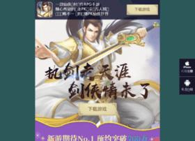 xinshouwan.com