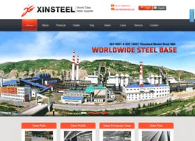 xinsteel.com