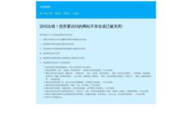 xinstrong.com