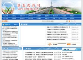 xintaiedu.com