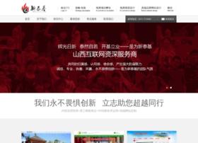 xintaiji.com