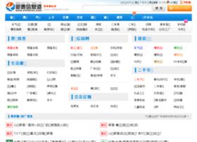xintairen.com