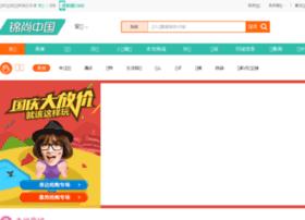 xintc.com