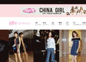 xinwei.tv
