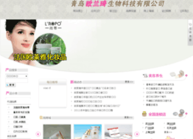 xinweixi.com