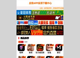 xinx51.com