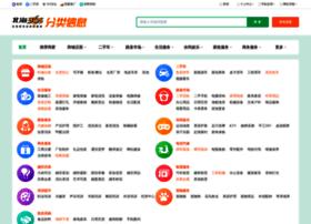 xinxi.beihai365.com
