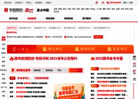 xinxiang.huatu.com