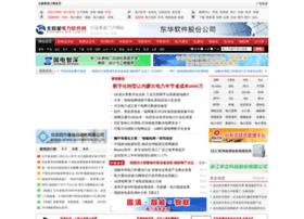 xinxihua.bjx.com.cn