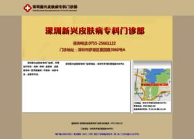 xinxing91.com
