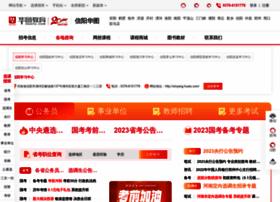 xinyang.huatu.com