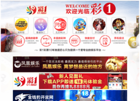 xinyezhanlan.com