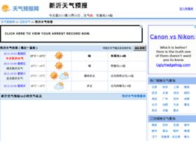xinyi.tqybw.com
