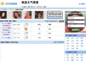 xinyi1.tqybw.com