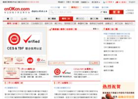 xinyong.cnokcn.com