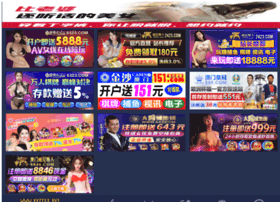 xinyong365.net
