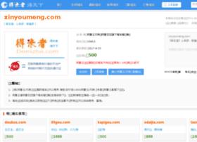 xinyoumeng.com