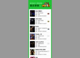 xinyu616.cn