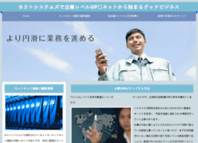 xinyuelectronic.com