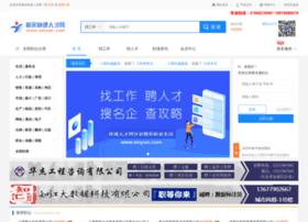 xinyurc.com