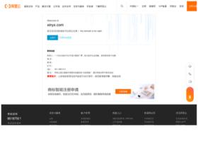 xinyx.com