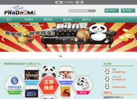 xiongmaomi.com