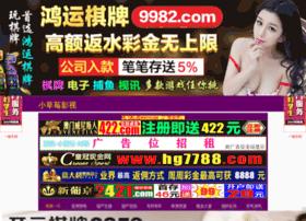 xiqgg.com