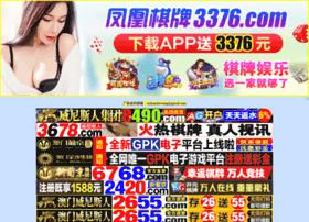 xirang1.com
