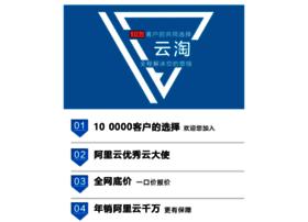 xishuyun.com