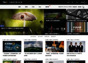 xitek.com