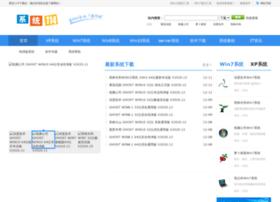 xitong114.com