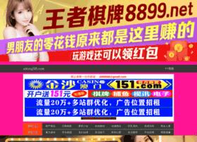 xitong58.com