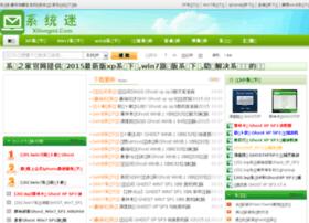 xitongmi.com