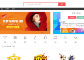 xitry.com