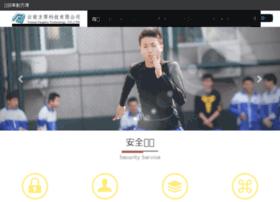 xiu365.com