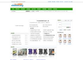 xiuhua.org