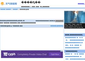 xiuning.tqybw.com