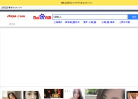 xiwangluntan.com