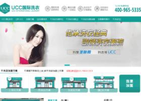 xiwei8.com