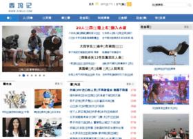 xiwuji.com