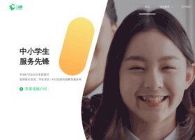 xixin.ciwong.com