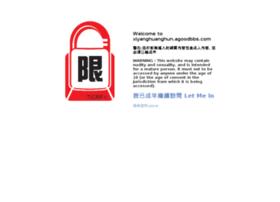 xiyanghuanghun.agoodbbs.com