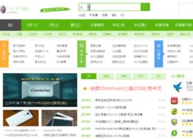 xiyangyang24.7958.com