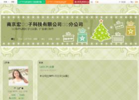 xjh5869.blog.163.com